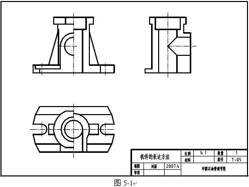 CAD中如何绘制剖视图