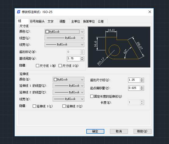 CAD线性标注如何标注直径尺寸