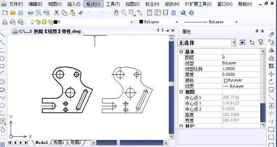 CAD软件的特性匹配功能