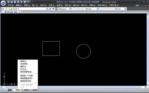 CAD布局空间怎么使用