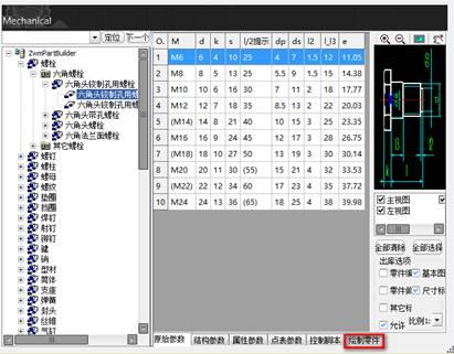 CAD中如何使用图库