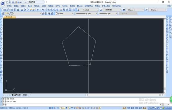 CAD中如何粘贴