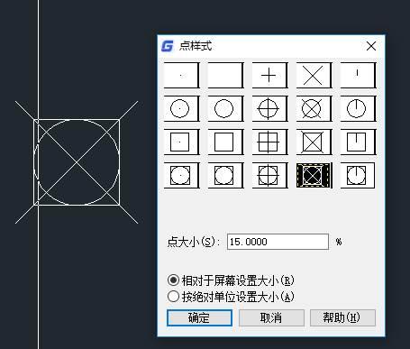 CAD中的绘制点命令