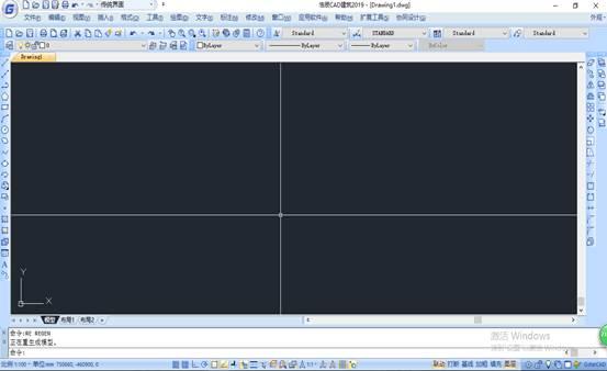 CAD中如何测量倾角