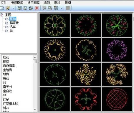 CAD软件的图库功能