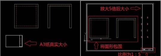CAD中如何按比例出图