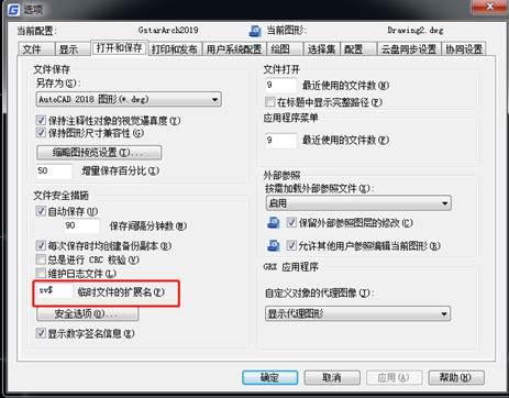 CAD中如何修复文件