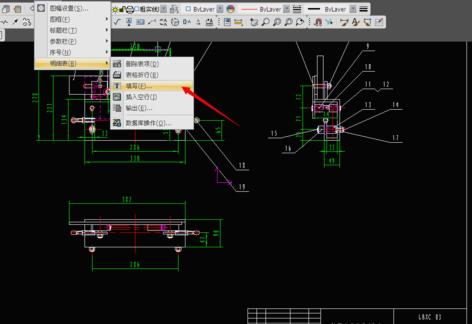 浩辰CAD绘制装配图时没有显示明细表的解决办法