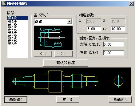 浩辰CAD机械软件中有哪些设计技巧?CAD机械设计技巧