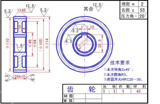 根据减速器零件图画减速器装配图的教程
