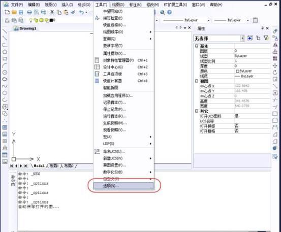 CAD图形教程之浩辰CAD中如何连续选择图形
