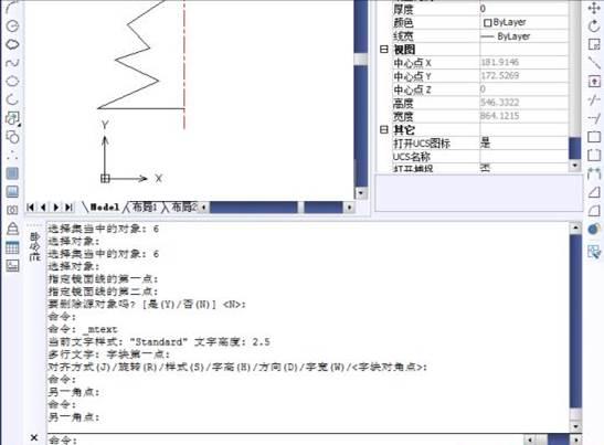 CAD镜像文字教程之CAD镜像文字保持不变的方法