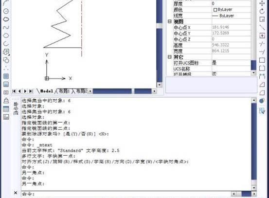 CAD镜像文字教程之CAD镜像文字保持