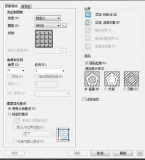 CAD如何快速填充?CAD填充教程