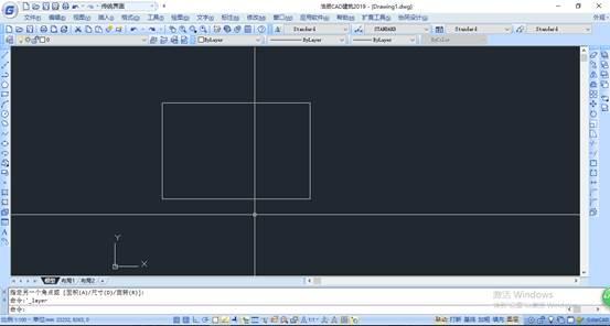 word表格如何使用CAD形位公差