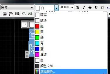 CAD文字打印不出来怎么办