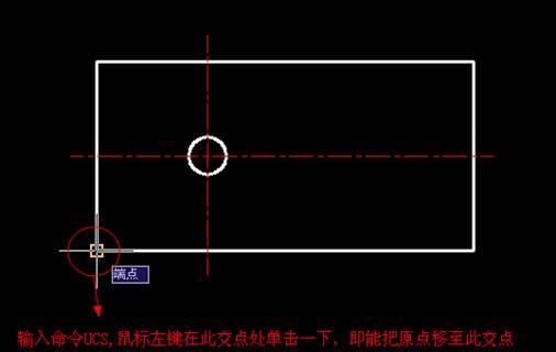 CAD标注坐标的方法