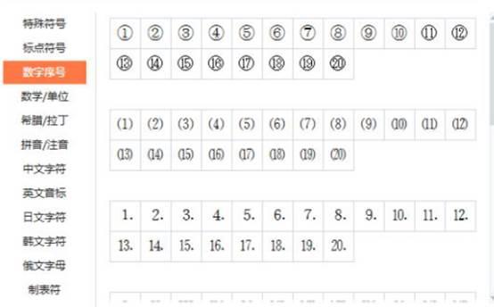 CAD中如何使用引线标注带圈文字