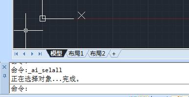 CAD命令栏怎么显示出现
