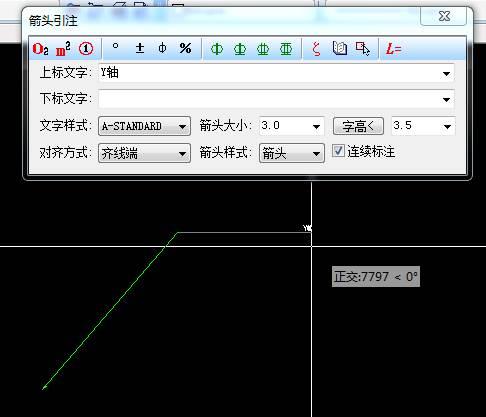 如何使用CAD引线标注功能