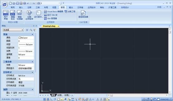CAD命令栏怎么调出来?快捷键有哪些?