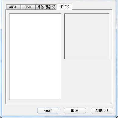 CAD填充图案教程之浩辰CAD添加填充图案的方法