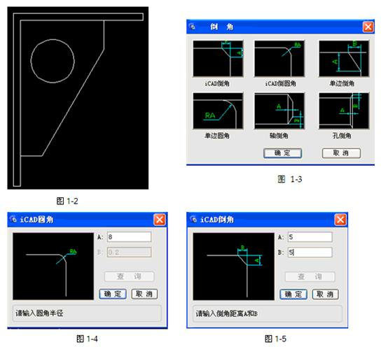 浩辰CAD2019绘制焊接件