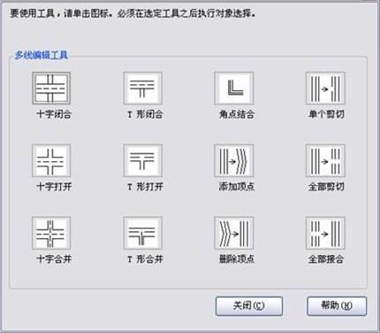 CAD多段线教程之浩辰CAD多段线使用