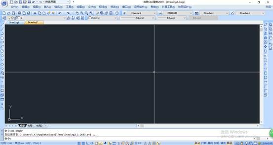 CAD中复制粘贴功能的使用