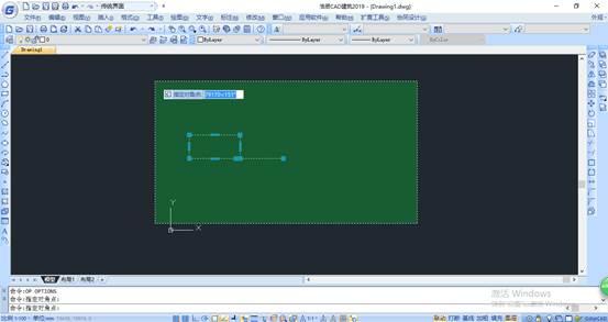 CAD中选择对象的技巧