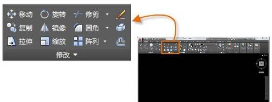 CAD基础应用之修改