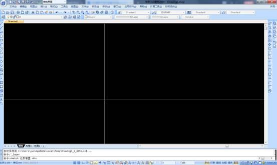 CAD画线段的方法