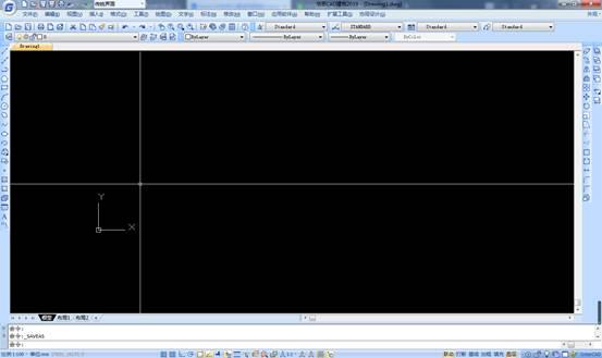 CAD菜单栏的切换使用