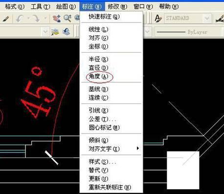 CAD角度测量过程