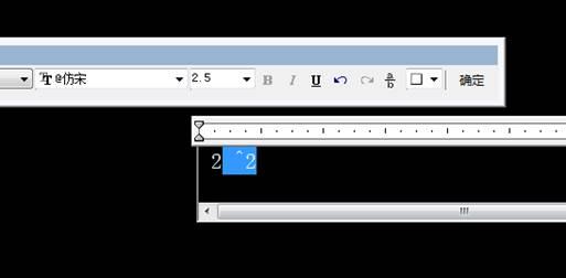 CAD输入数学数字的方法