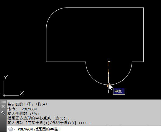 CAD创建圆形或圆弧的覆盖区域操作