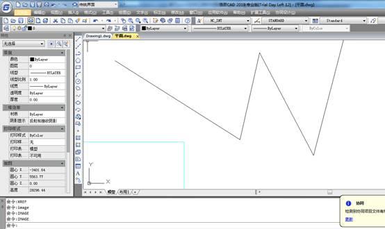 CAD三维实体建模探讨