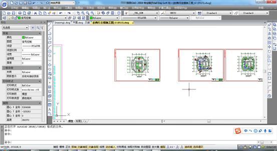 浩辰CAD的放大镜功能