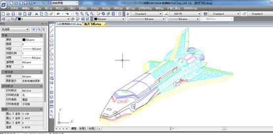 使用浩辰CAD渲染画面