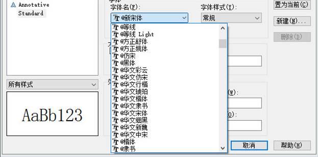 CAD命令行教程之CAD命令行文字旋转90度