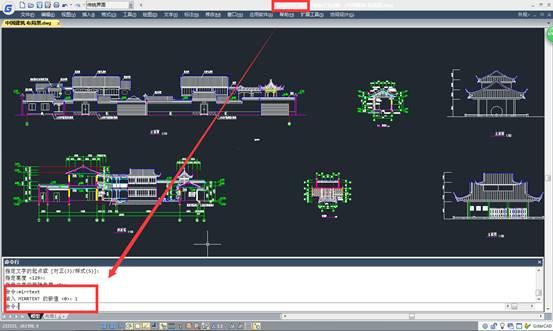 CAD镜像文字教程之浩辰CAD镜像怎么让文字保持不变