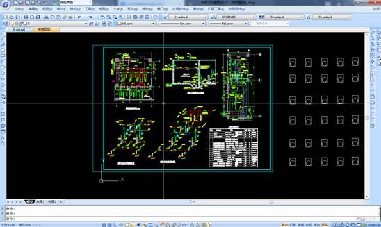 CAD45°视图的生成过程