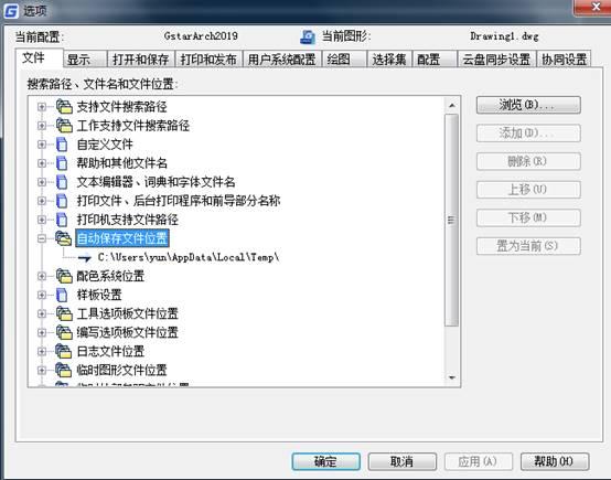CAD恢复图纸的过程