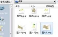 CAD插入图片方法