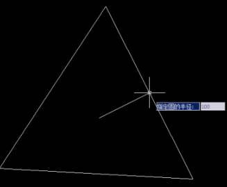 CAD画正三角形的过程