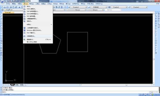 CAD导入图片的方法