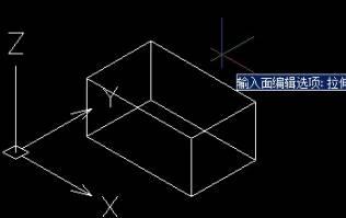 CAD面域功能的作用