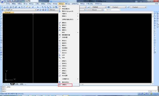 CAD图块分解的方法