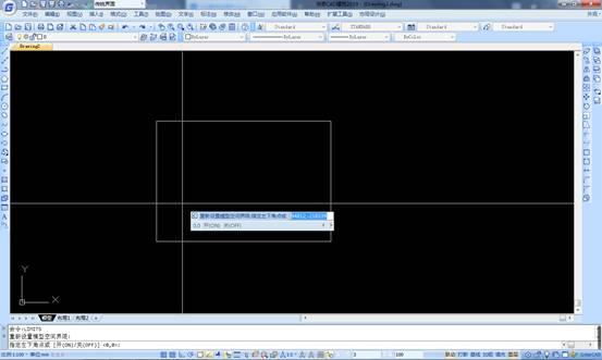 CAD图形界限的设置