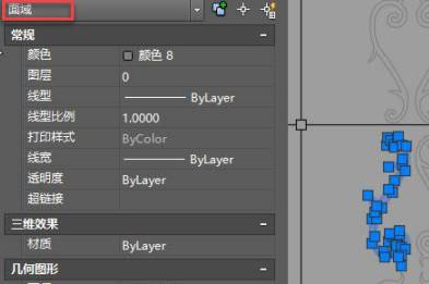 CAD图块分解的过程